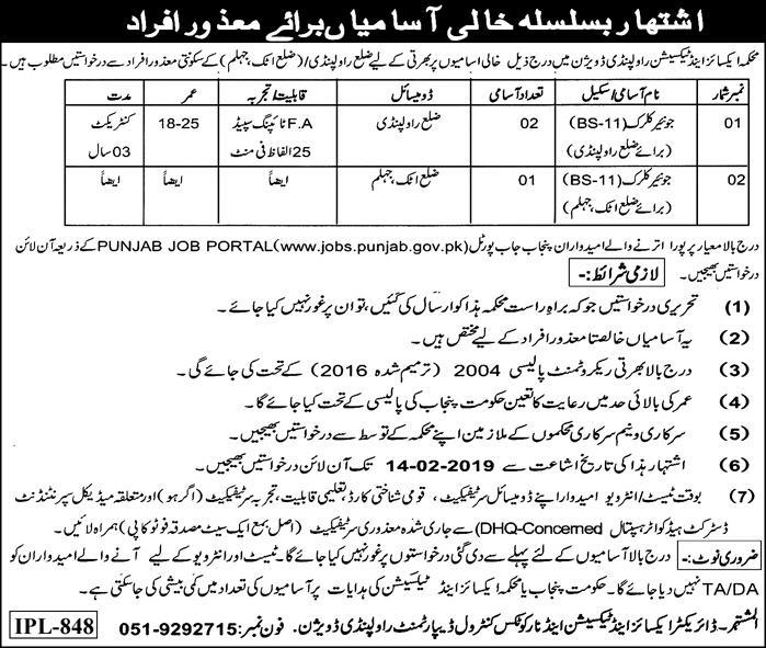 Excise and Taxation Department Jobs