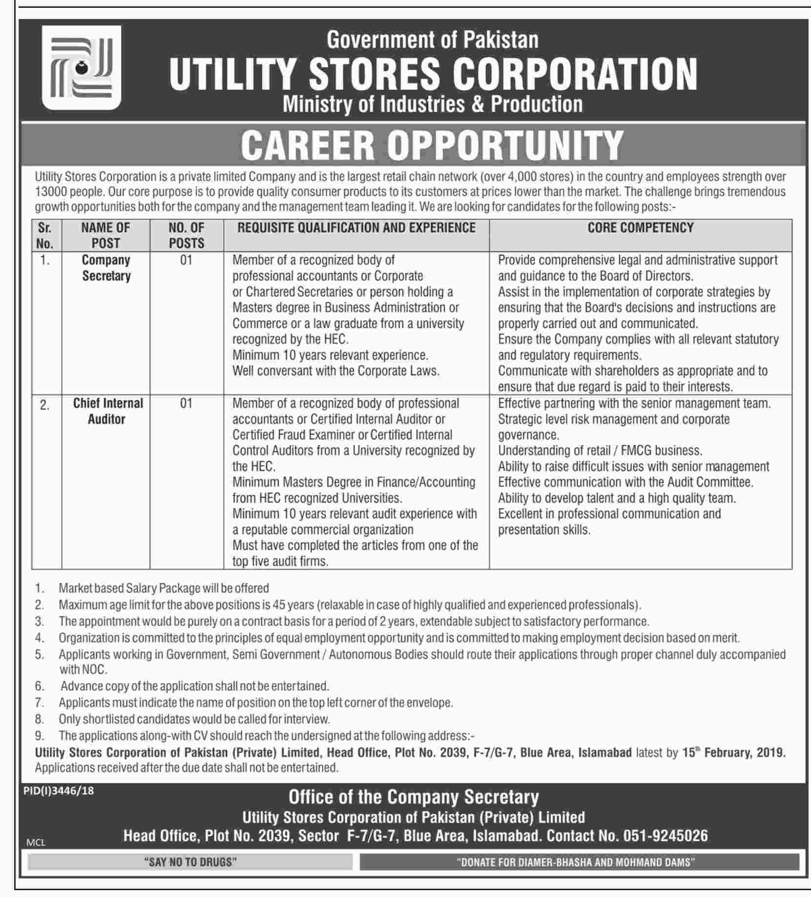 Government of Pakistan Utility Stores Corporation Jobs