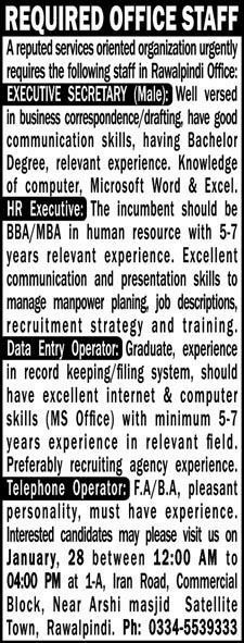 Reputed Services Oriented Organization Jobs