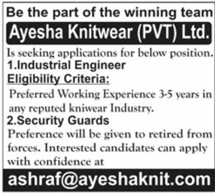 Ayesha Knitwear Private Limited Jobs