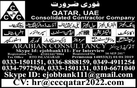 Consolidated Contractor Company Jobs