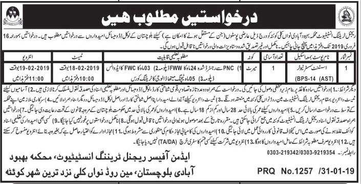 Regional Training Institute Jobs