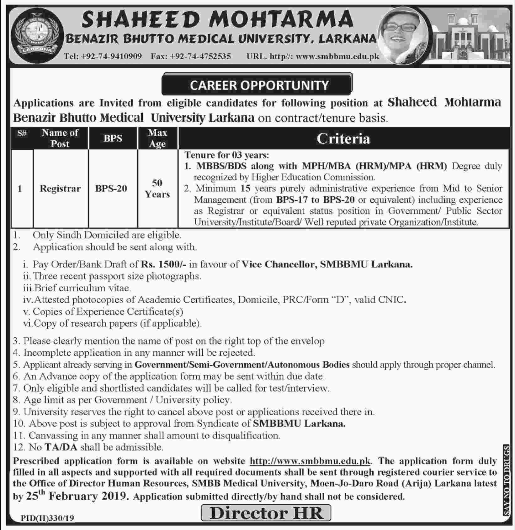 Shaheed Mohtarma Benazir Bhutto Medical University Jobs