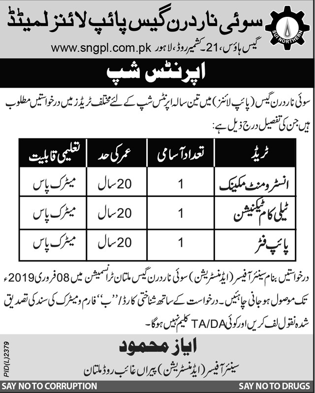 Sui Northern Gas Pipe Line Limited (SNGPL) Jobs