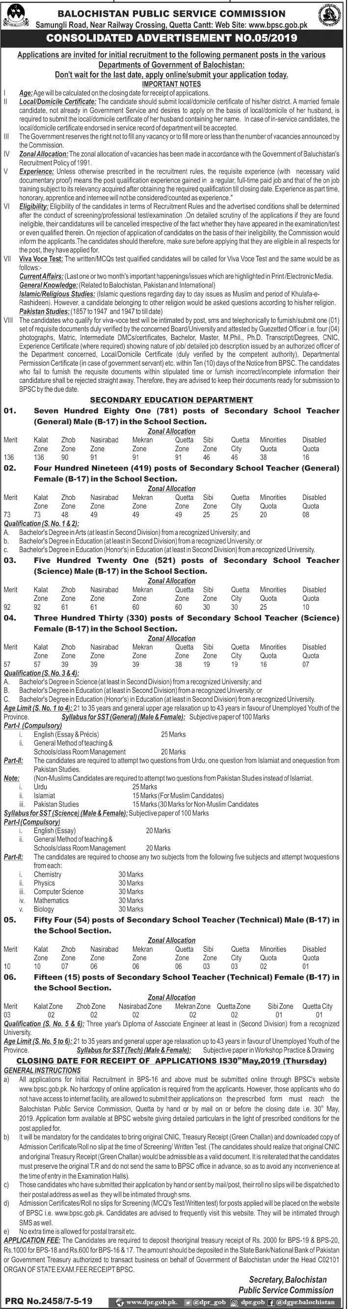 Balochistan Public Service Commission (BPSC) Advertisement No 05-2019 Jobs