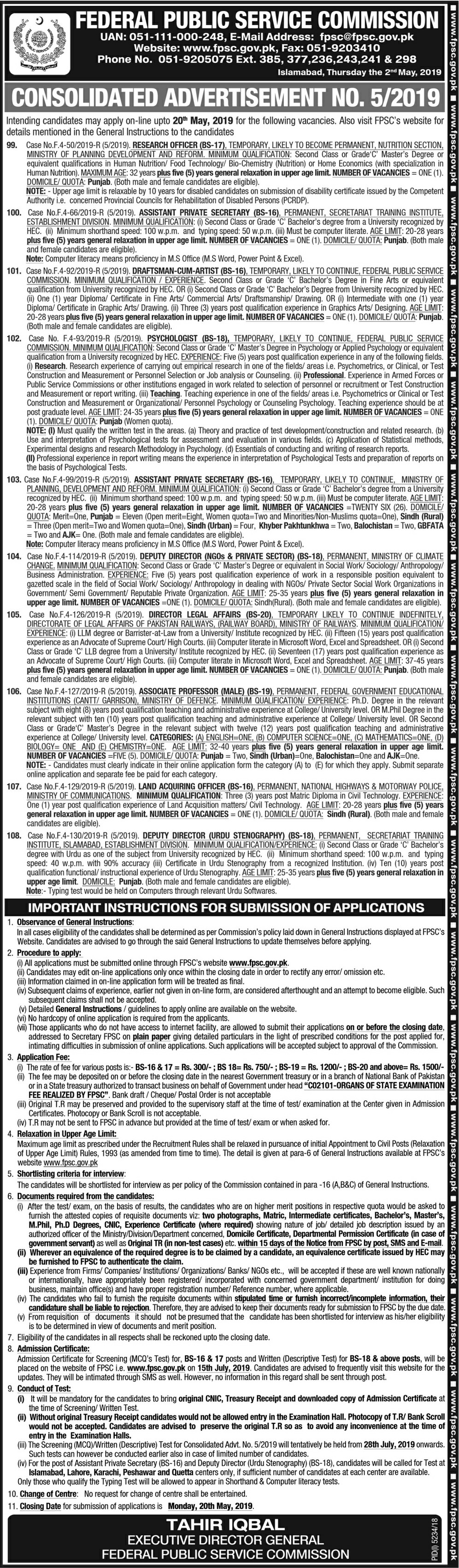 Federal Public Service Commission (FPSC) Advertisement No 05-2019 Jobs