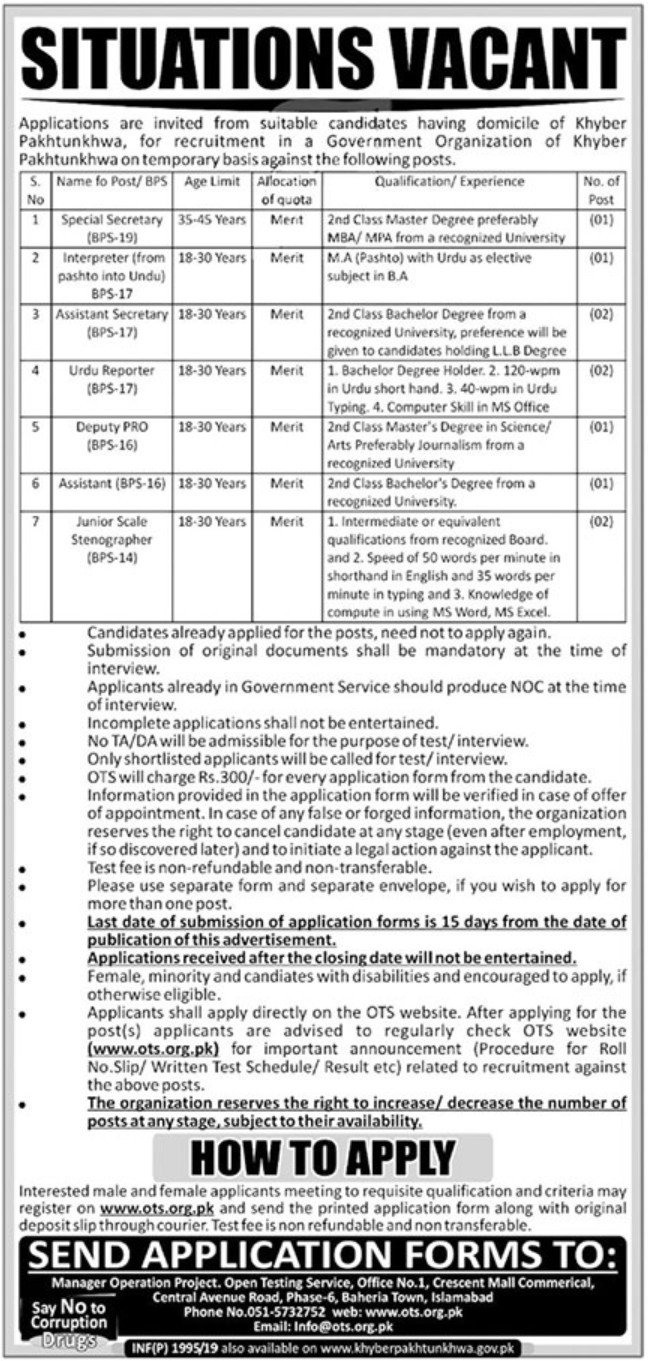 Government Organization of Khyber Pakhtunkhwa Jobs