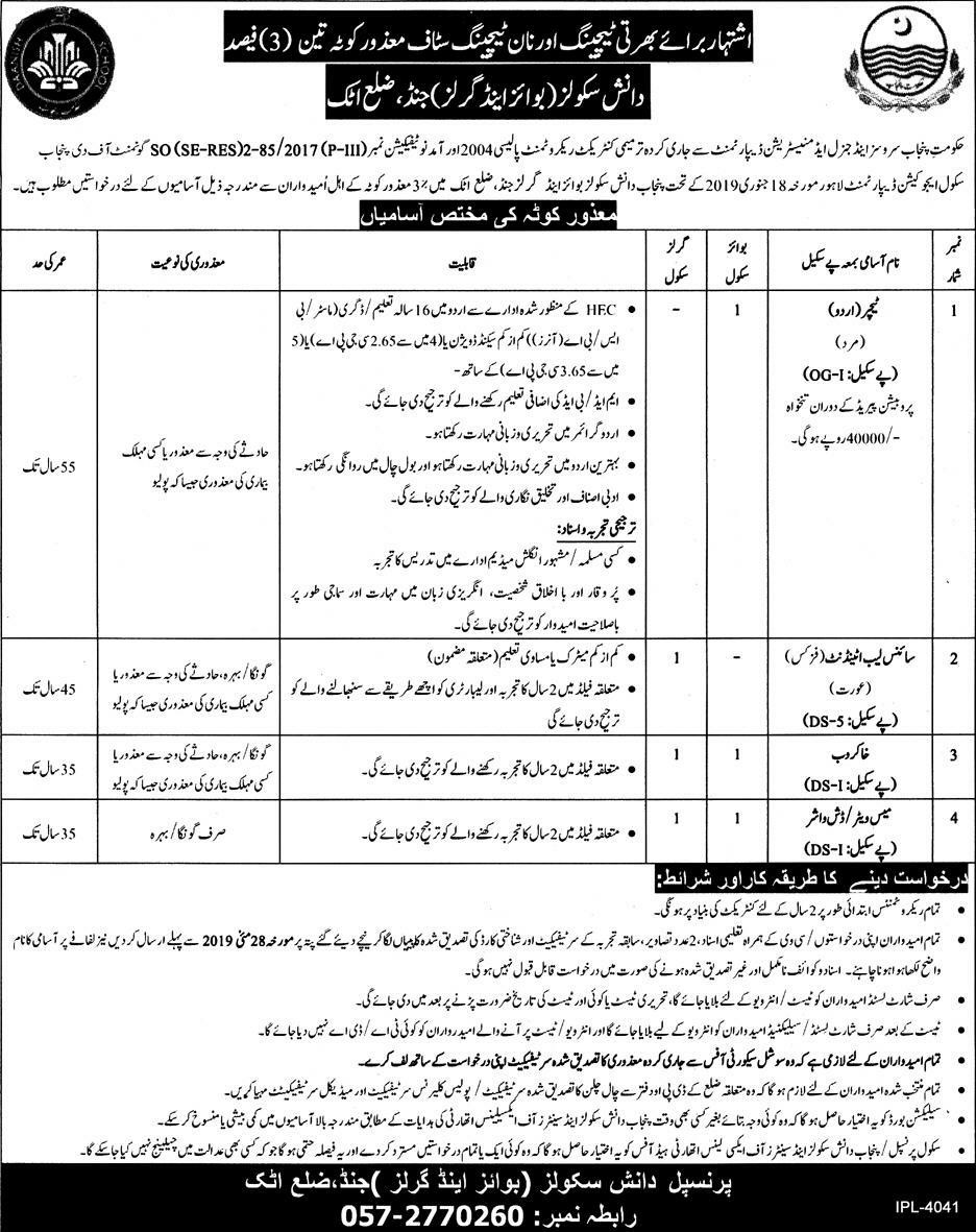 Science Lab Attendant Jobs in Services and General