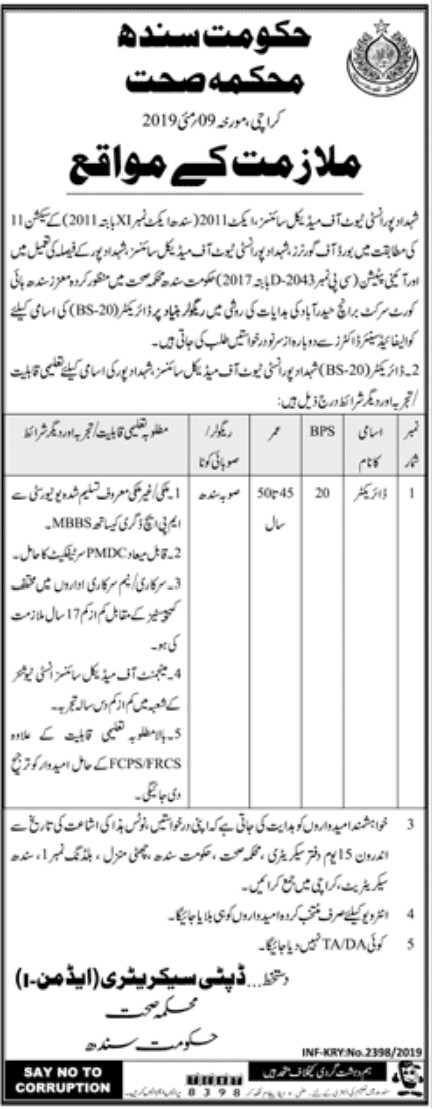 Government of Sindh - Health Department Jobs