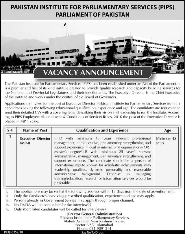 Pakistan Institute for Parliamentary Services PIPS Jobs 2019 Latest
