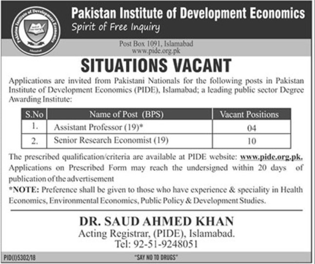 Pakistan Institute of Development Economics Jobs