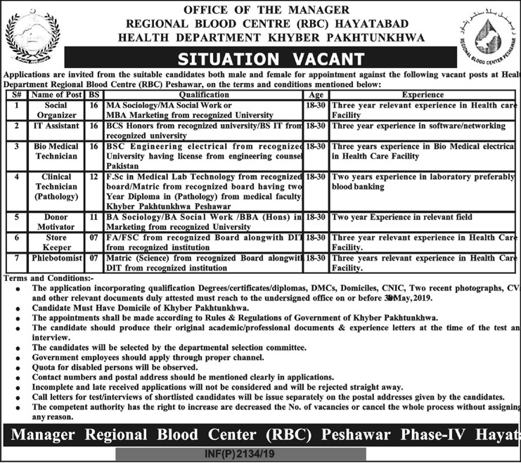 Regional Blood Center RBC Hayatabad Health Department Khyber Pakhtunkhwa Jobs