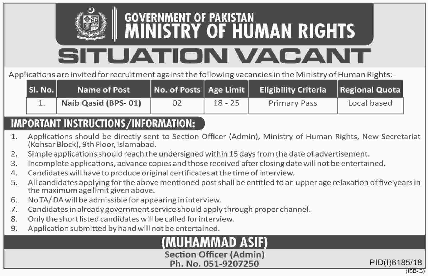 Government of Pakistan Ministry of Human Rights Latest