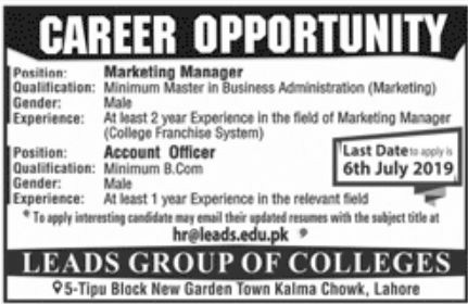 LEADS Group of Colleges Jobs