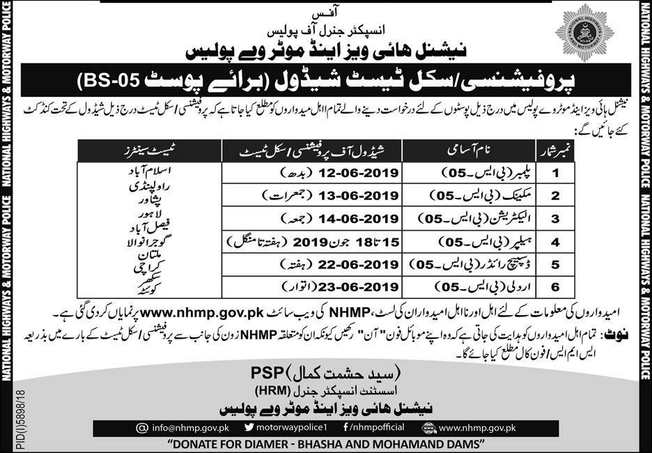 National Highways and Motorway Police Jobs - vulearning jobs
