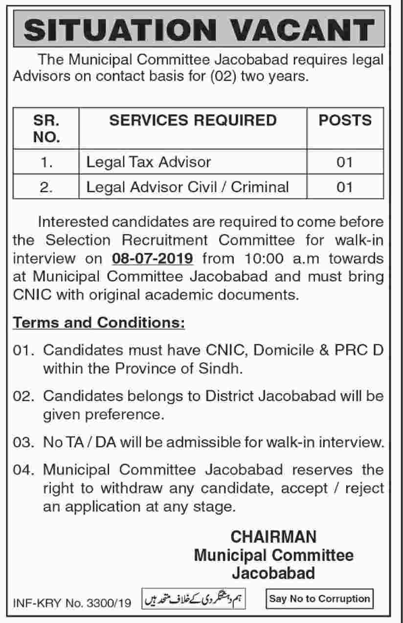 The Municipal Committee Jacobabad Jobs